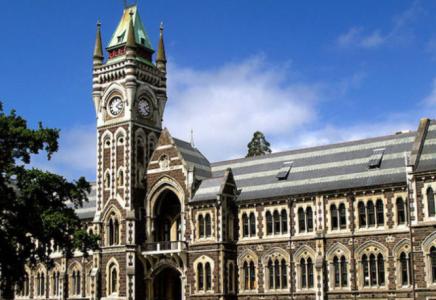 UNIVERSITY OF OTAGO –  New Zealand Scholarships